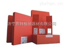 富明威工业胶片IXQ100HD