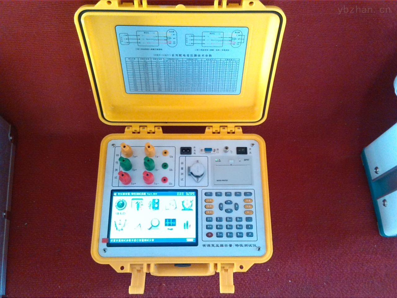 变压器容量测试仪_测量/计量
