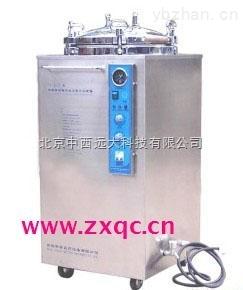 型號:HHT4-LX-B75L-全不銹鋼立式壓力蒸汽滅菌器(斷水自控型75L) 型號:HHT4-LX-B75L