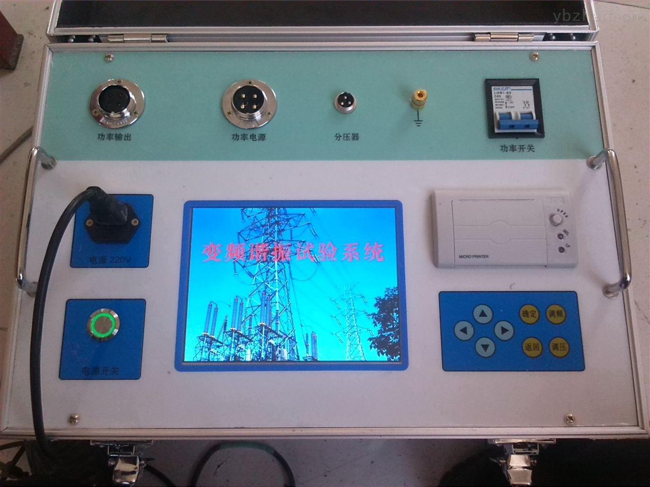 电缆变频串联谐振交流耐压测试仪器