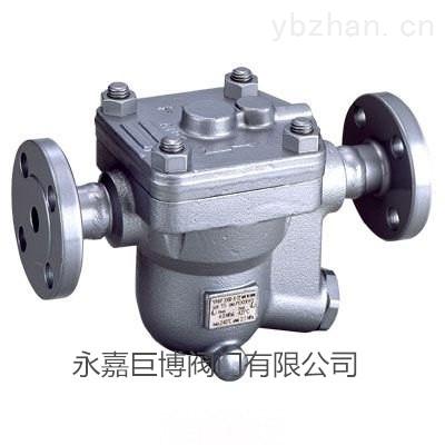 S11H热静力自由浮球式疏水阀/疏水阀生产厂家
