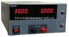 直流线性稳压电源