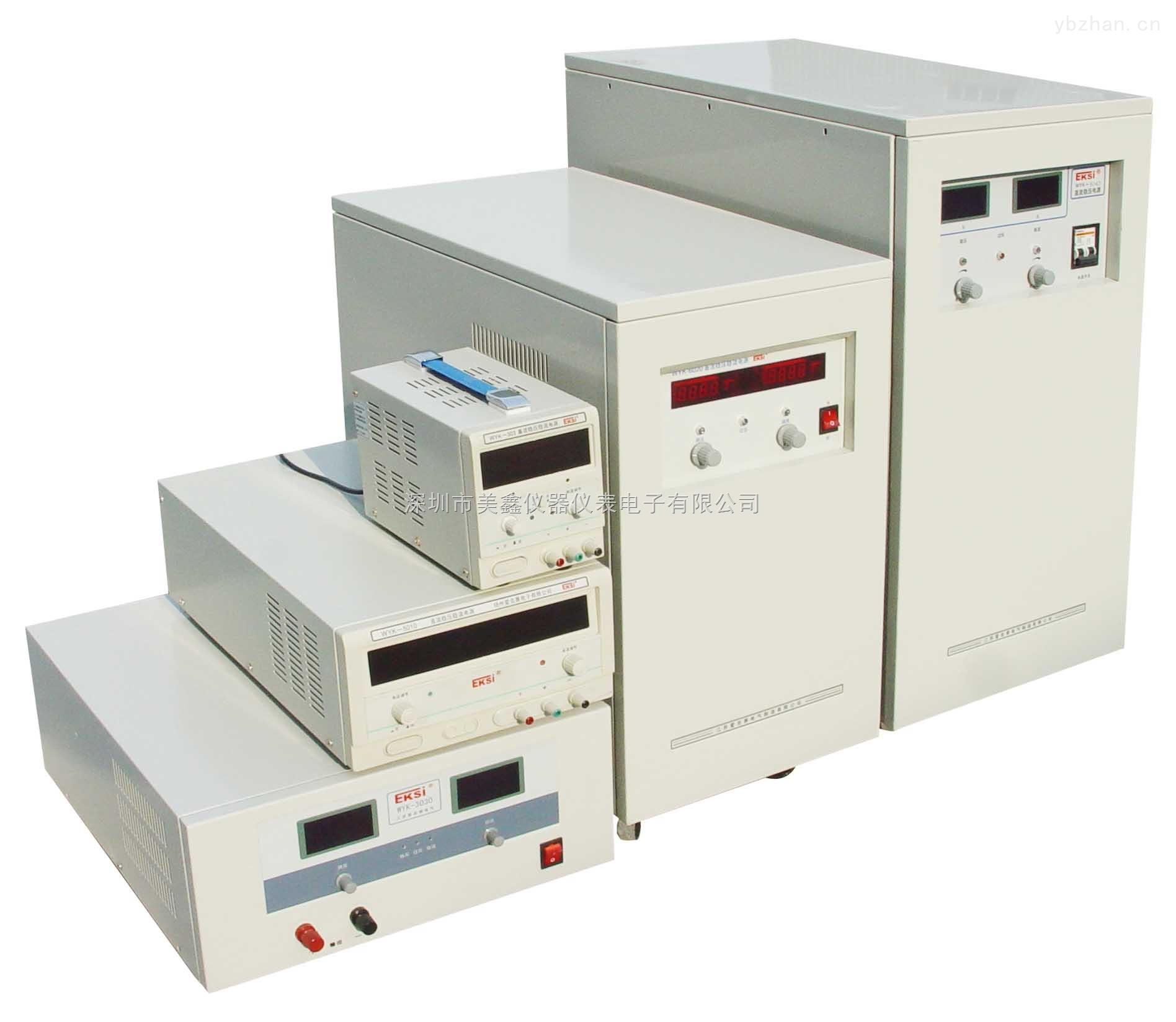 奮樂FL-100系列穩壓電源