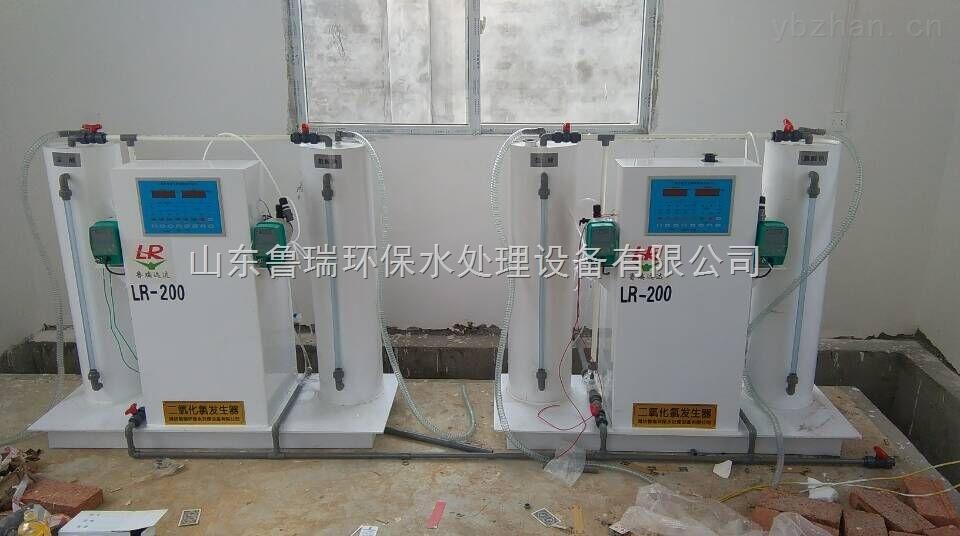 LR-东营二氧化氯发生器原装