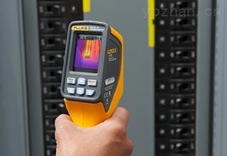 VT02 可视红外测温仪-直接采购回收FLUKE