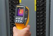 直接采购回收FLUKE VT02 可视红外测温仪
