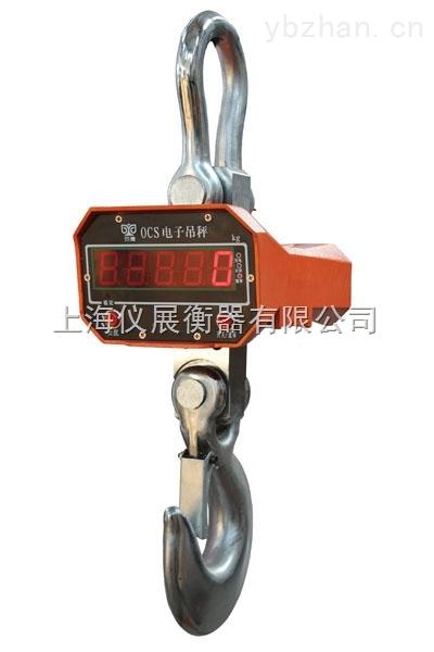 耐1800℃高温电子吊秤30吨铸造厂用吊秤