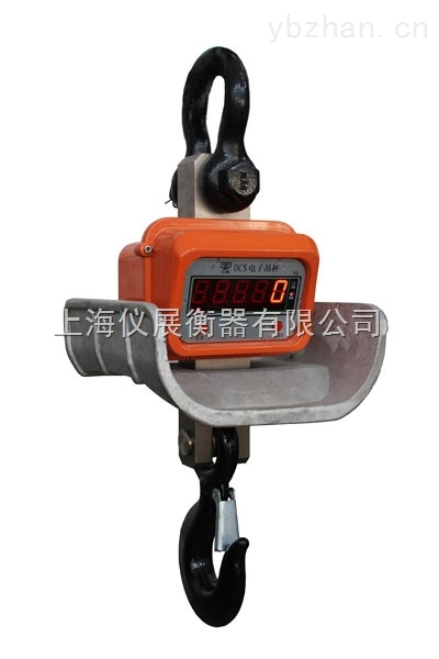 带RS232接口电子吊秤(50吨无线吊秤)