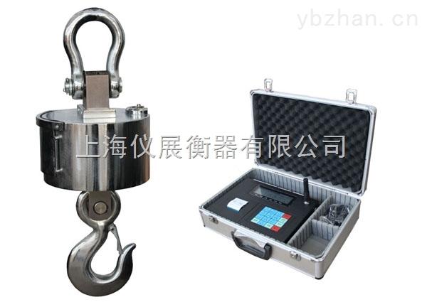 工業吊秤(10噸無線大屏幕電子吊秤)