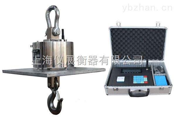 無線電子吊鉤秤(1噸電子吊秤多少錢)