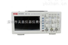 优利德UTD2102CEX数字存储示波器  通讯表