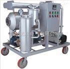 铝厂专用高精度滤油车