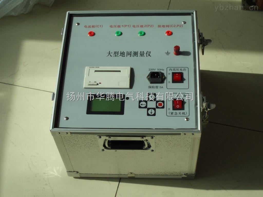 HTDW-3A型大型地网接地lovebet爱博app下载出厂价格
