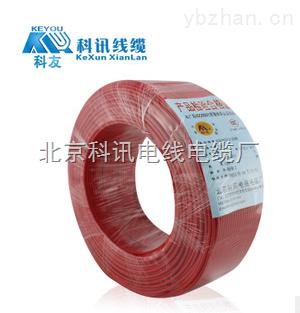 厂家直销RVV20*1.0电线 RVV20*1.0护套线批发