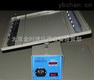 沉降值测定仪LYZY-2型