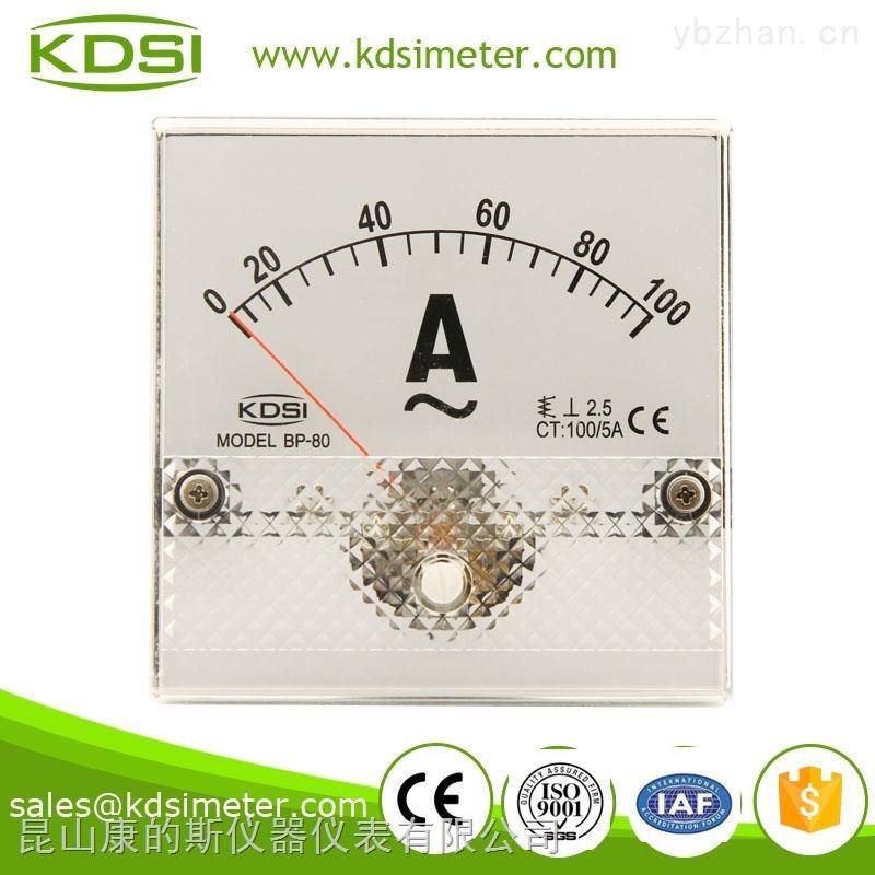 指针式交流电流测量仪 BP-80 AC100/5A