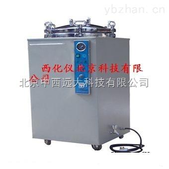 型號:ZX7M-C50L-不銹鋼壓力蒸汽滅菌器/立式高壓消毒鍋