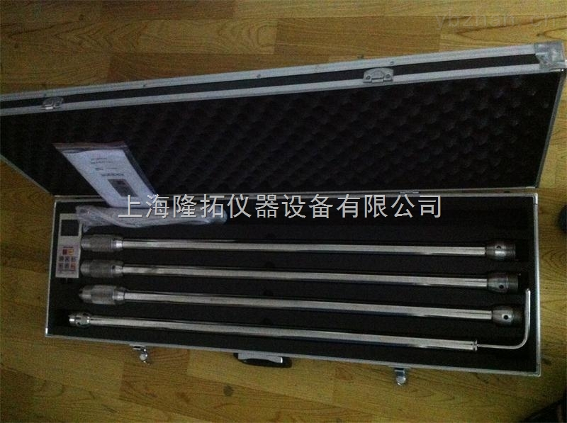 PTS-12-4000-S型皮托管12*4米/螺纹连接