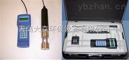 DS-FC手持式智能粉尘测试仪