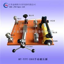 高压压力泵厂家 高压压力泵价格 现货供应
