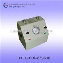 电动气压源 电动液压源*
