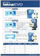 意大利seko赛高AKS803定量计量泵 AKS800污水处理加药泵
