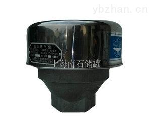 上海南石储罐设备科技有限公司