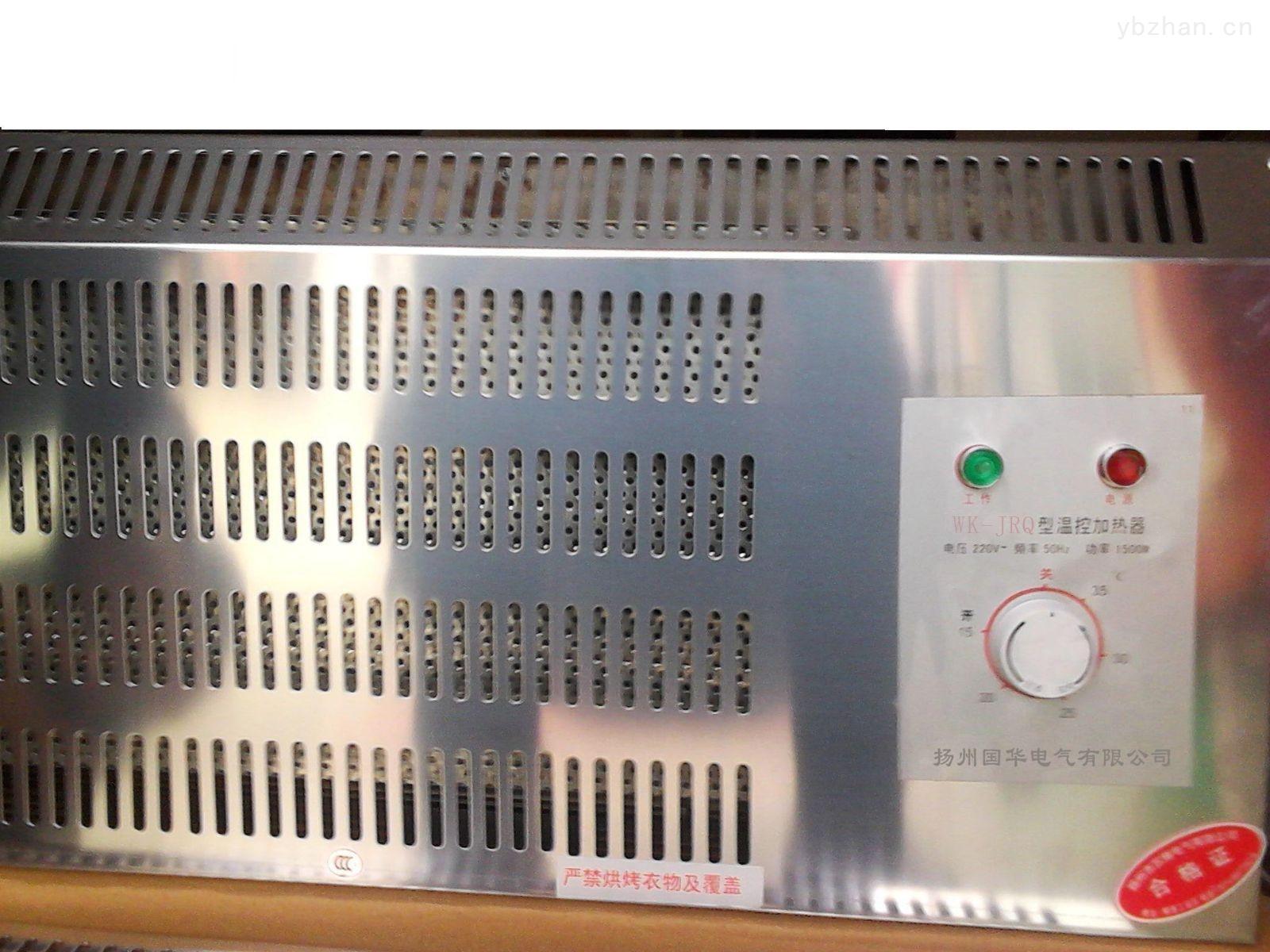 全自动温控加热器厂家直销