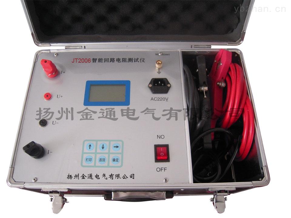 智能回路电阻测试仪(100A)