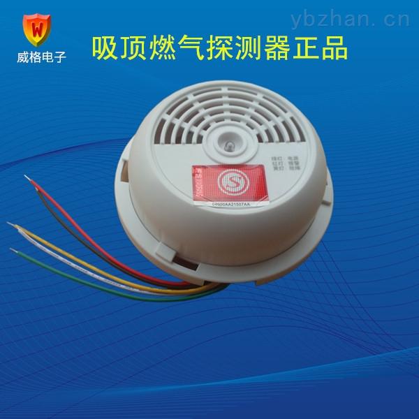 深圳接可视对讲门机煤气探测器厂家