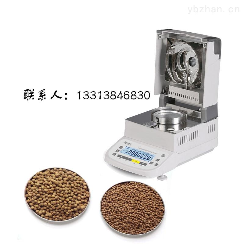 水分测量专家宠物粮食水分仪