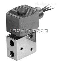 美國ASCO高流量電磁閥NF8327B012