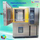 TSD-50F--3P小型冷热冲击试验箱厂商供应