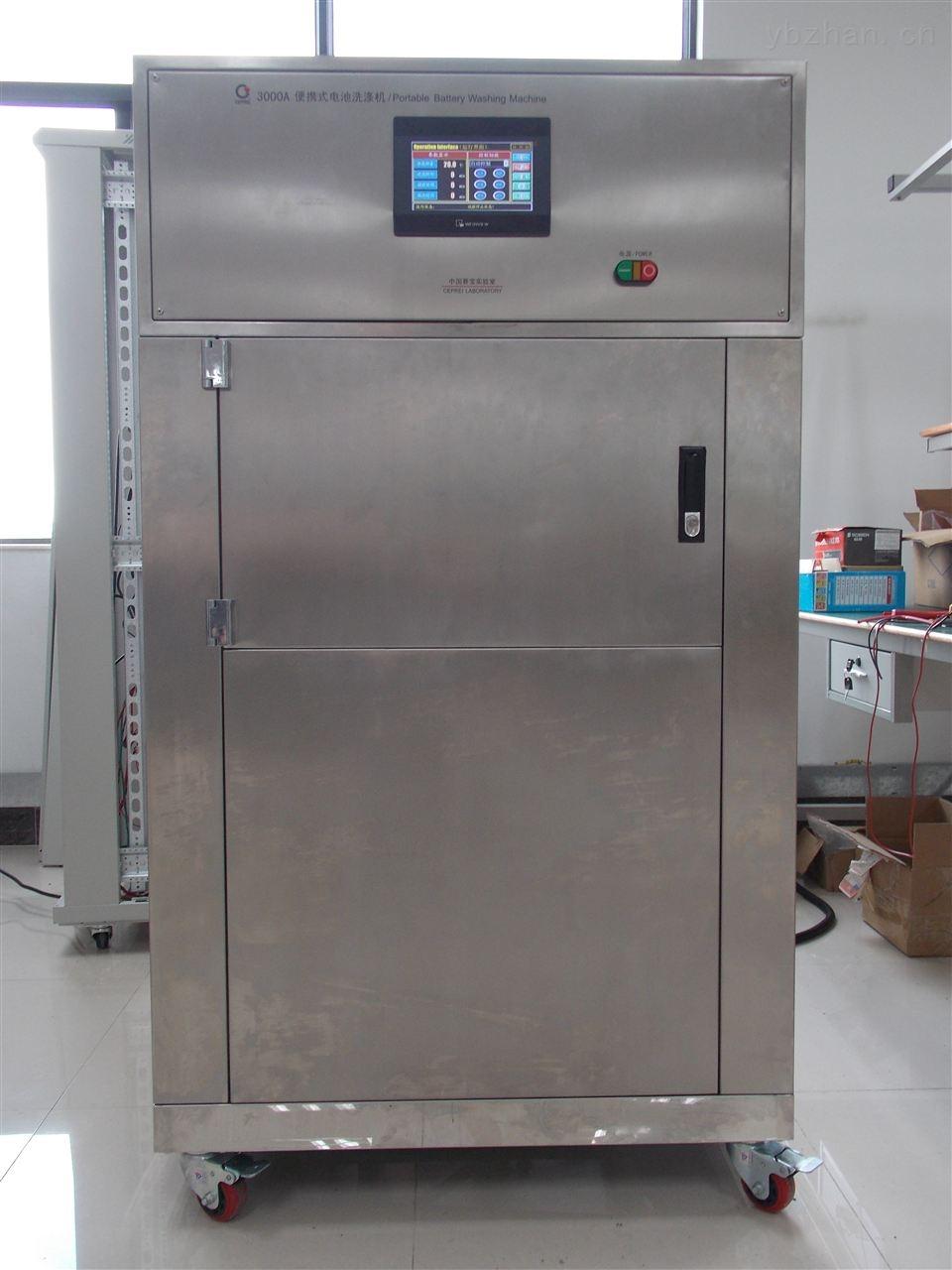 7206A便携式电池洗涤试验机/赛宝仪器