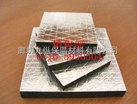 铝箔橡塑保温板制品