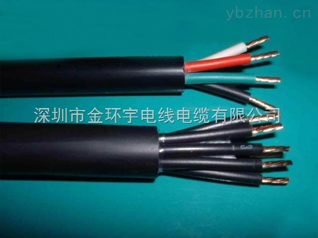 深圳电缆厂家金环宇电缆 VVR 3*10mm2 金环宇电线价格
