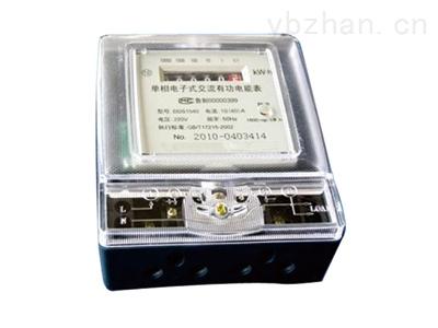 dds1540型单相交流有功电表