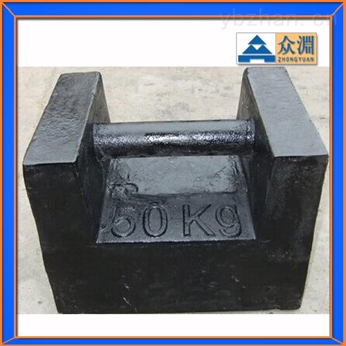 50公斤砝码|50千克标准砝码|50kg灰口铸铁砝码