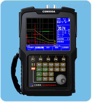 焊缝超声波探伤仪(焊缝探伤通用型)