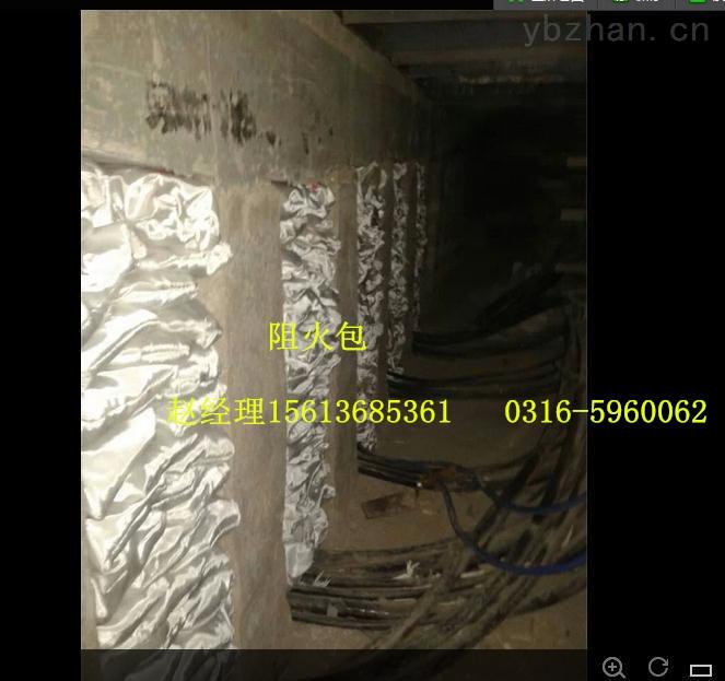 东丽区阻火包型号阻火包密度阻火包施工