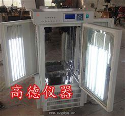 LYFY-300系列智能LED光照培养箱