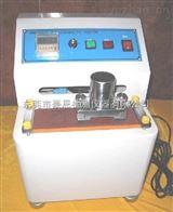 微電腦控制油墨脫色試驗機