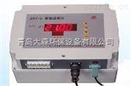 DS-ZKY5智能氧氣檢測儀
