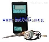 型号:XA90-BZ2111-手持式测振仪 型号:XA90-BZ2111