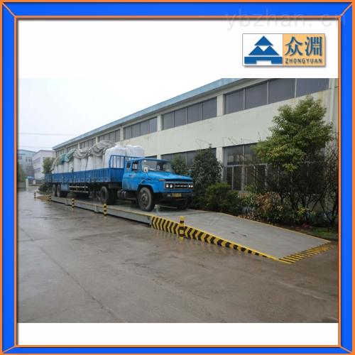 SCS带打印80吨汽车衡价格,U型梁电子汽车衡