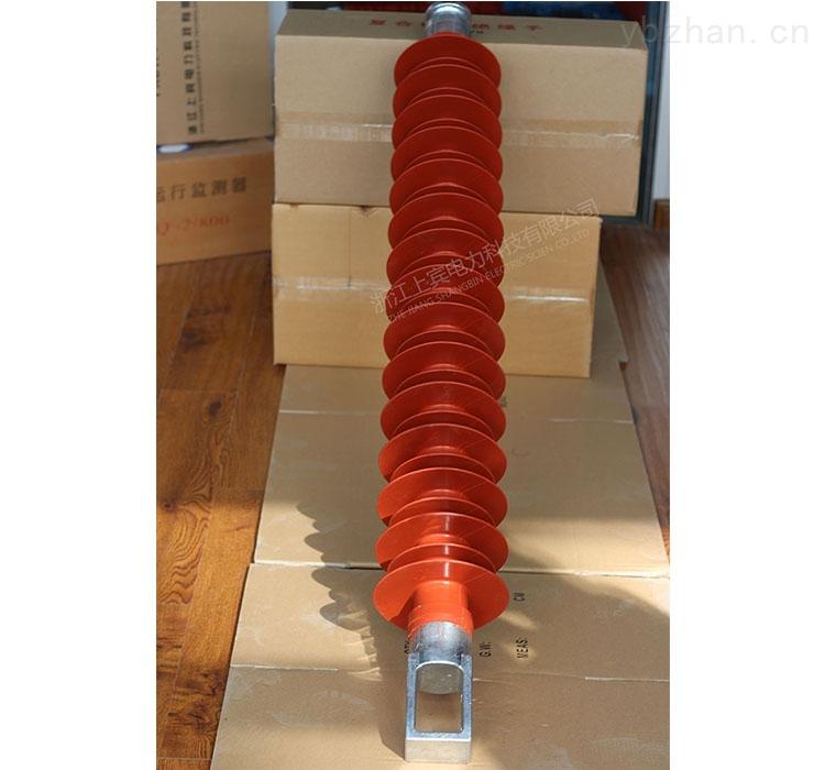 厂家直销FS-110/10复合横担绝缘子110KV横担绝缘子