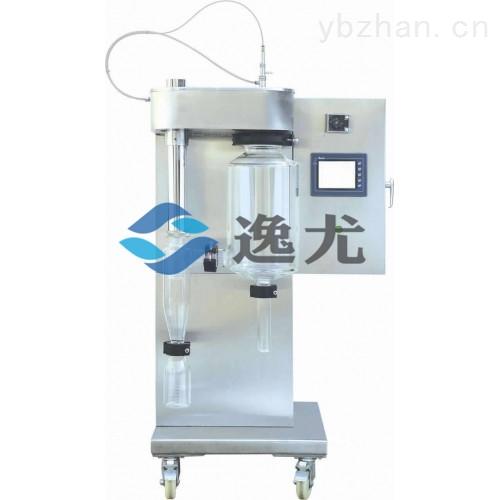 上海YIU小型喷雾干燥机YIU-6000Y处理量:2000ml/h(可调)
