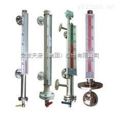 HQUHZ-53-高溫高壓磁翻柱液位計