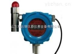 非显示固定气体检测变送器 固定式气体检测探头