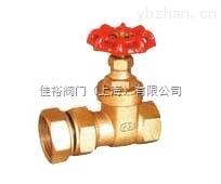 Z15W-16T黃銅水表閘閥